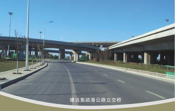 塘沽集蔬港公路立交桥
